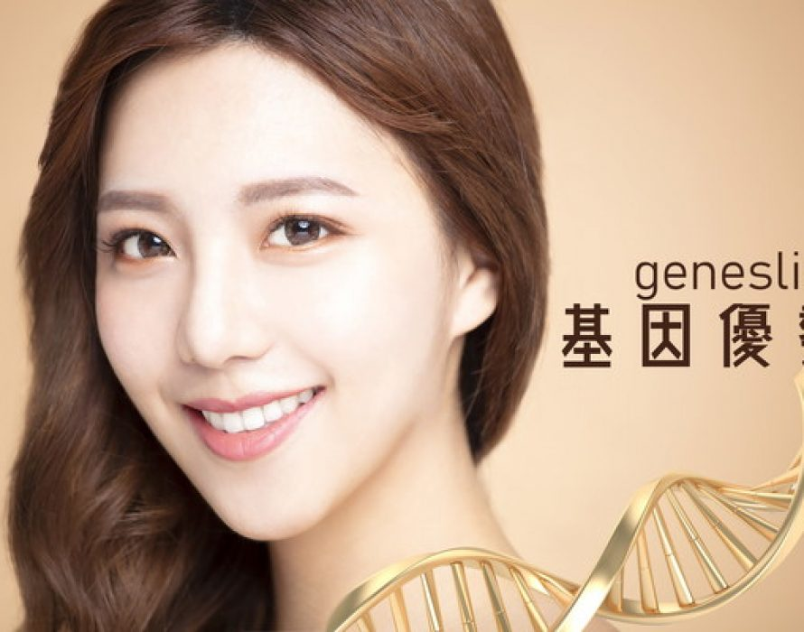 Introducing geneslim ™, a new weight management innovation combining latest nutritional science, body contouring technology and genetics research