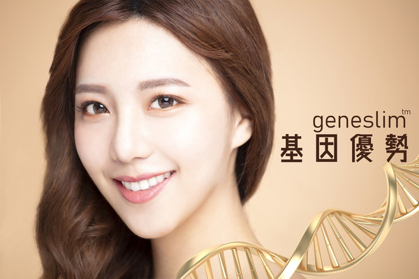 geneslim (tm), the innovative weight loss program using latest nutritional and genetics research