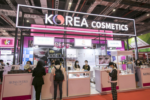 Korean firms enjoy market opportunities at CIIE
