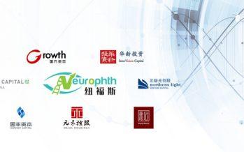 Neurophth Closes RMB 400 Million Series B Financing
