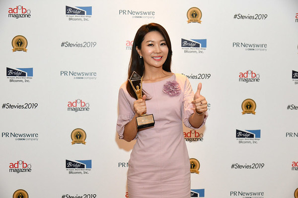 The Asia-Pacific Stevie Awards focus on recognizing innovation in all its forms.