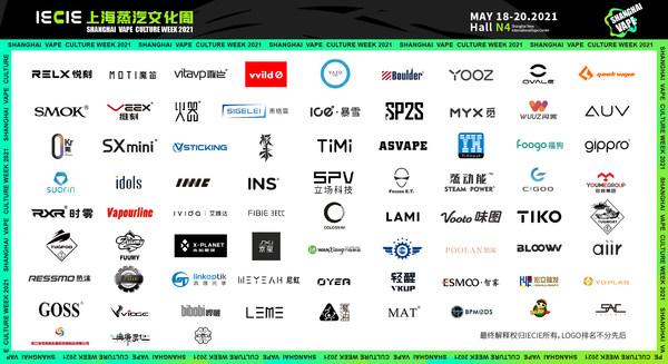 Exhibitors of 2021 Shanghai Vape Culture Week