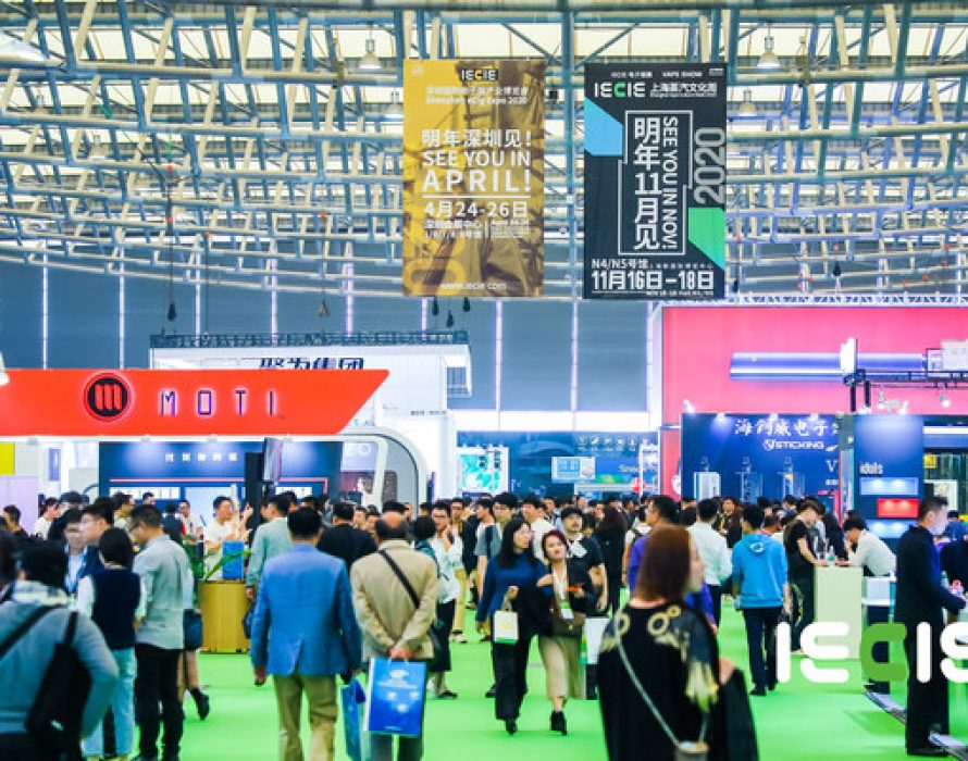 Shanghai VAPE Culture Week is Coming in Less than 100 Days