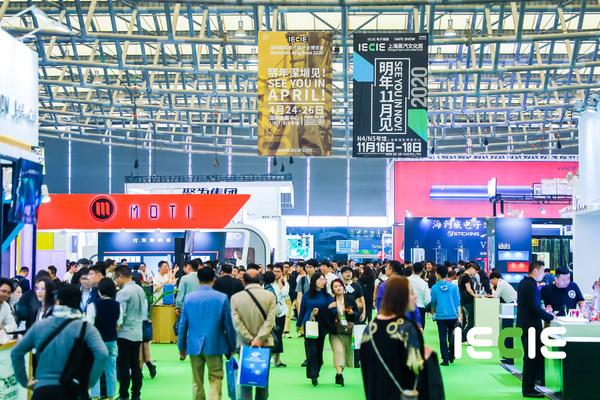 IECIE Shanghai Expo 2019