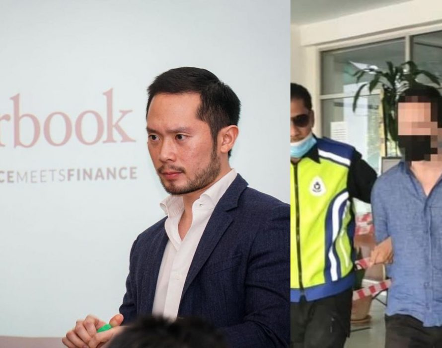 Court rejects remand application against 'Sugarbook' founder