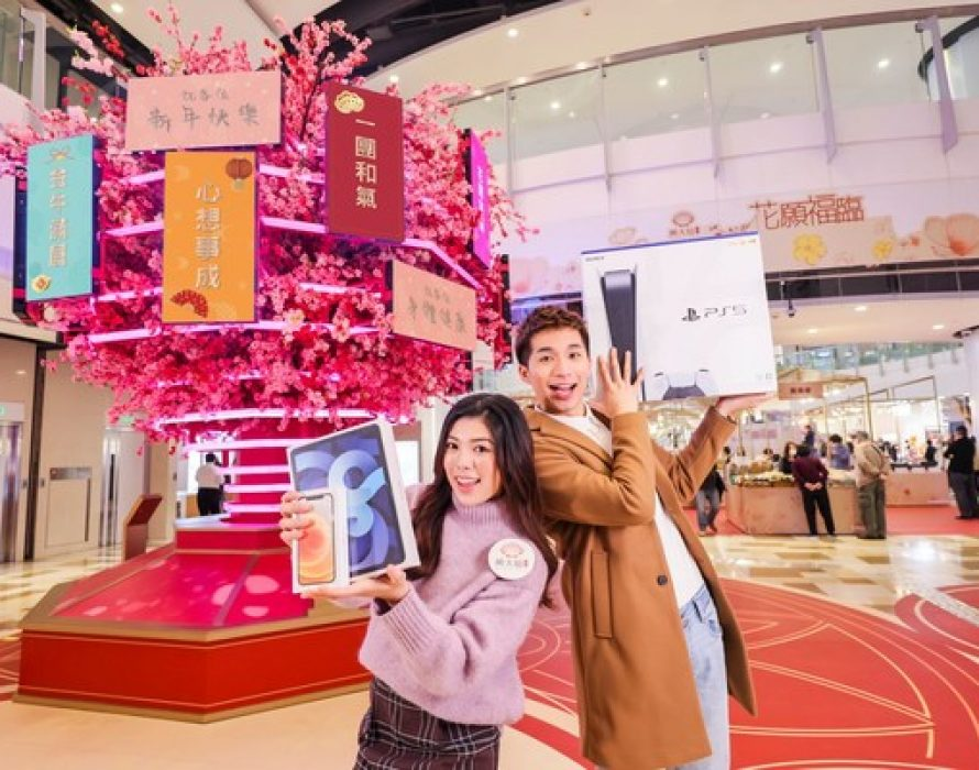 "Temple Mall Presents ""Blooming Bliss"" CNY Campaign"