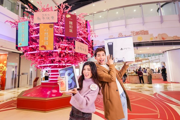 "Temple Mall presents the ""Blooming Bliss"" Chinese New Year campaign, which will transform the mall into a digital garden of blessings."