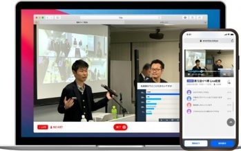 "Tencent Cloud Elevates Bravesoft's Event Platform ""Eventos"" in Japan with High-Quality Livestreaming Solutions"