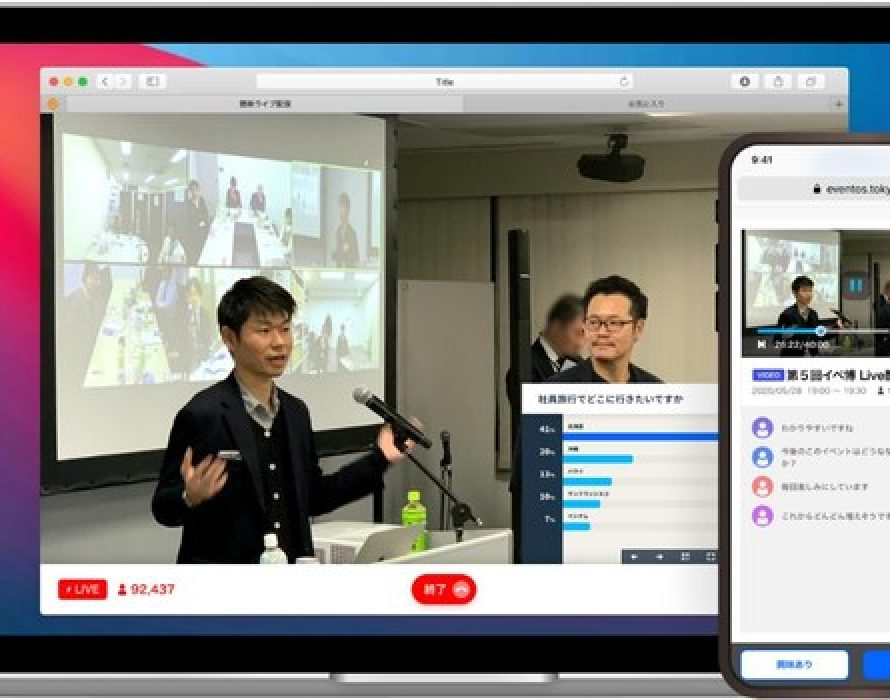 """Tencent Cloud Elevates Bravesoft's Event Platform """"Eventos"""" in Japan with High-Quality Livestreaming Solutions"""
