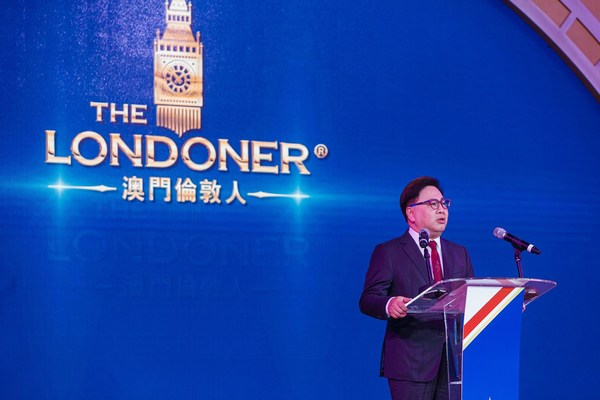 Sands China Ltd. President Dr. Wilfred Wong speaks at the opening ceremony for the first-phase launch of The Londoner Macao Monday at the integrated resort's Crystal Palace atrium. The Londoner Macao will continue to open progressively throughout 2021.