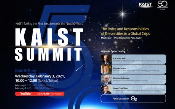Top University Leaders Urge Innovation for the Post-COVID Era at the KAIST Summit