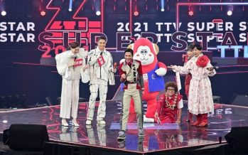 TTV Chinese New Year Special – The 2021 TTV SUPER STAR