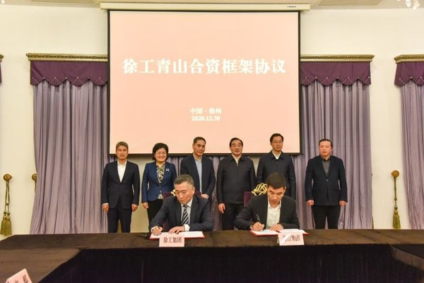 XCMG Creates Strong Partnership with Tsingshan Group to Build New Energy Base for NEV R&D and Production