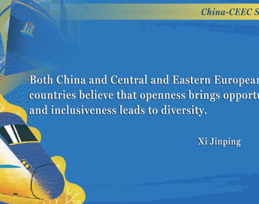 Xi: China ready to cooperate with CEE countries on vaccines