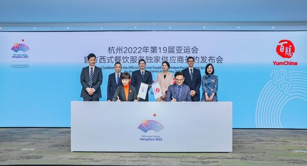 The official signing ceremony in Hangzhou
