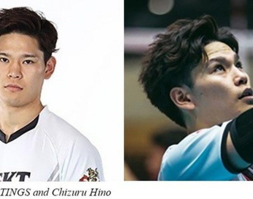Zamst announces sponsorship with Yuji Nishida, Professional Volleyball Player