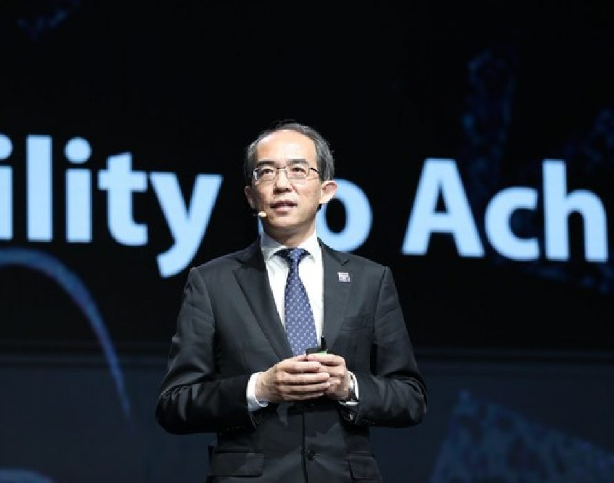 ZTE President Xu Ziyang: Build Stronger Core Competence, Achieve High-Quality Growth Together