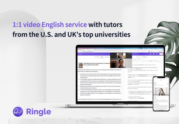 Ringle: 1:1 video English service with tutors from the U.S. and UK's top universities