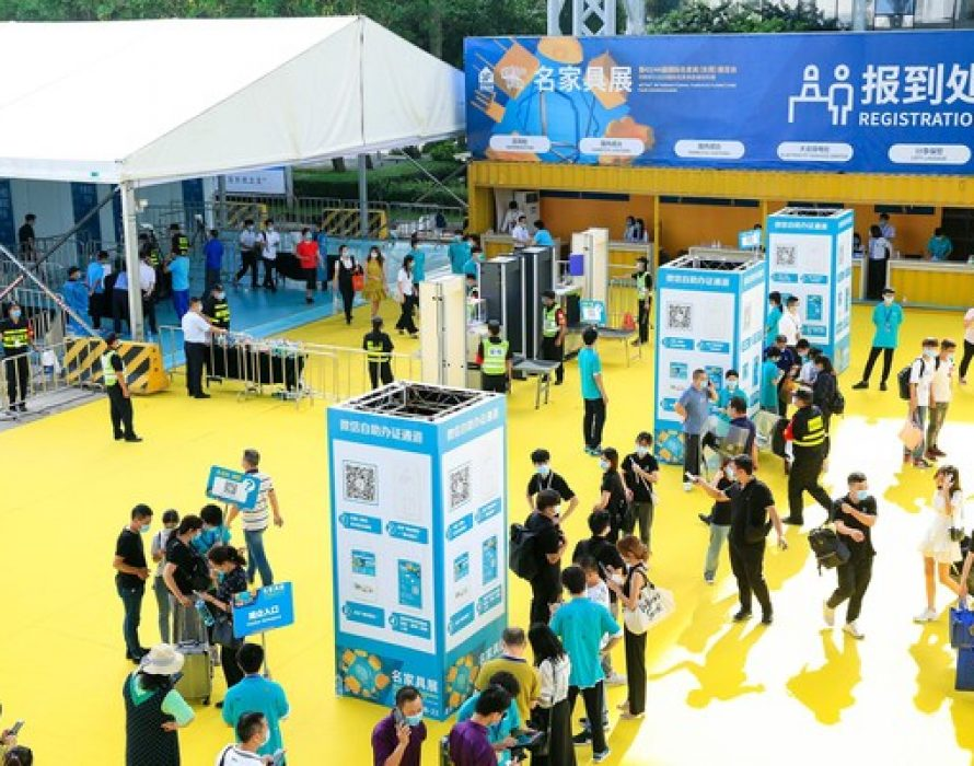 45th International Famous Furniture Fair (Dongguan) Set to Become the Gathering Place for Global Design and Home Furnishing