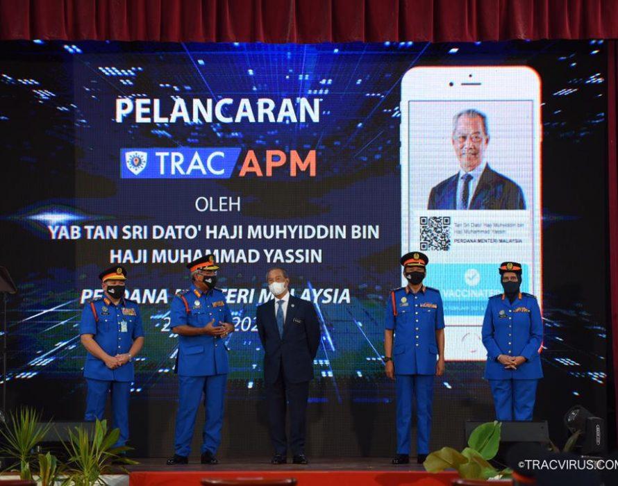 PM Muhyiddin: Govt to build APM complex
