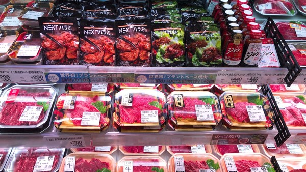 NEXT Harami (skirt steak) and NEXT Kalbi (rib-eye) displayed in the meat corner of superstore Ito Yokado.