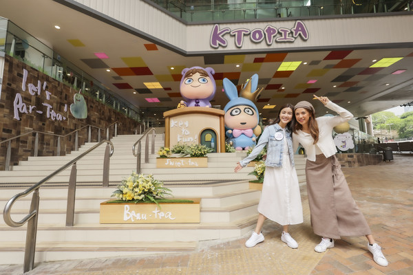 Kai Tin Shopping Centre has been transformed into 'KTopia', where b.wing's signature character A boy, together with new characters Kaka and other friends, take you on 'Key to Fun' journey