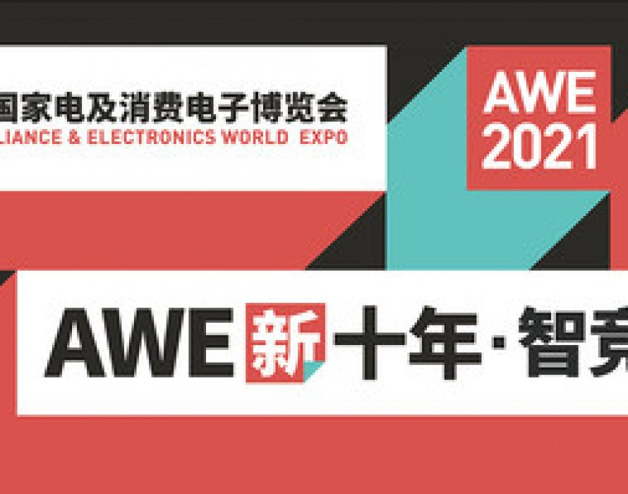 AWE2021 changes venue & dates to NECC (Shanghai) on March 23-25 to unveil its tech-powered new decade