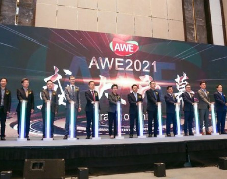 AWE2021 opens, starting a new decade of smart life