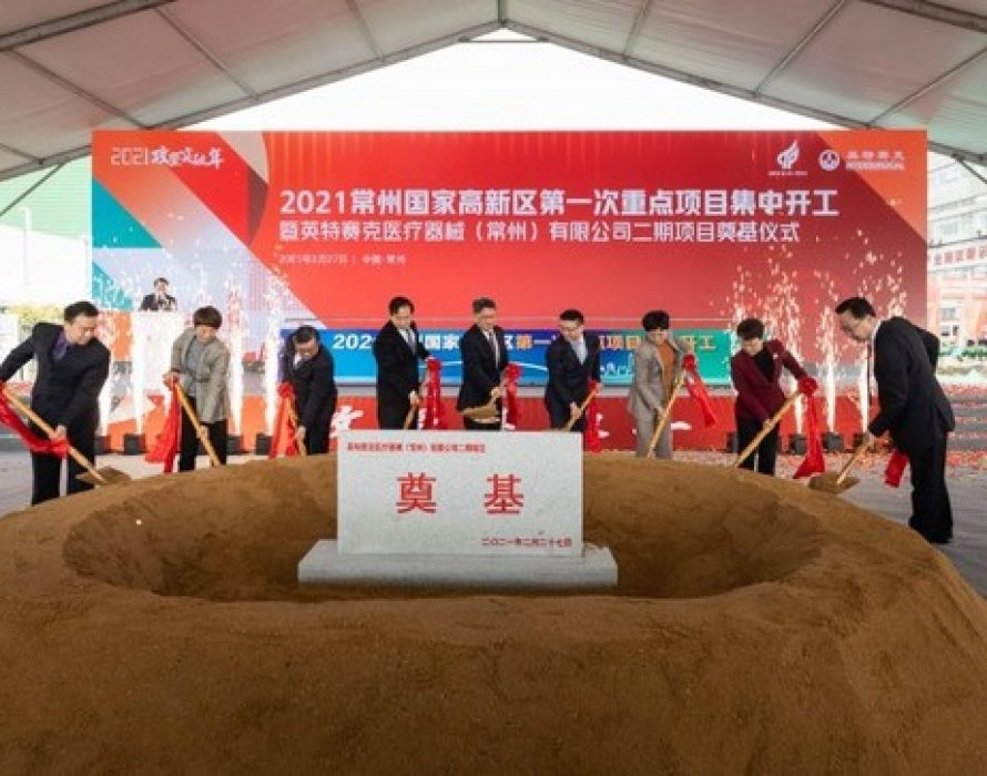 Changzhou National High-Tech Zone to build 70 new production and service facilities this year
