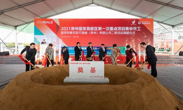 Construction to start on 70 projects spanning key industries in Changzhou National High-Tech Zone