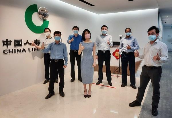 China Life Singapore Information Technology Department