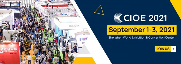 China's leading ICT industry event will be held on September 1-3, 2021