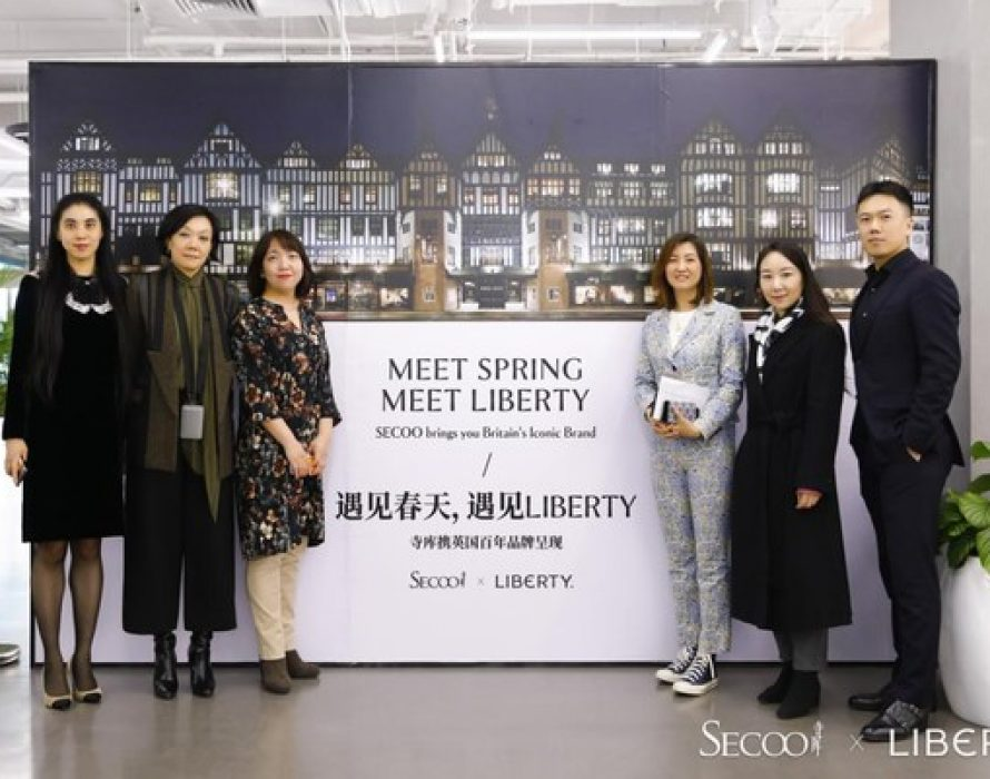 Chinese online luxury retailer Secoo and iconic British brand Liberty hold an offline exhibition in China