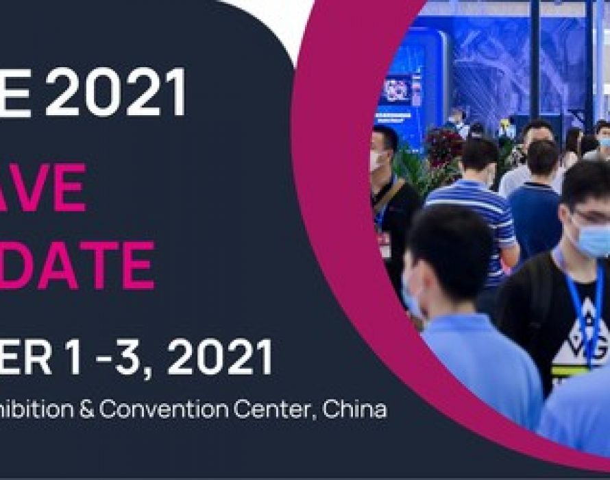 CIOE: The grand optoelectronic industry exhibition will be held from September 1-3
