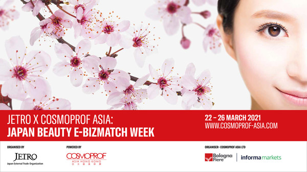 JETRO x Cosmoprof Asia present Japan Beauty e-Bizmatch Week, which will take place online from 22 to 26 March 2021.