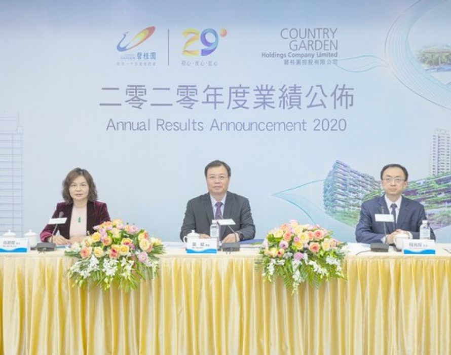 Country Garden Releases Financial Results for 2020, with a target of 10% sales growth in next 3 years