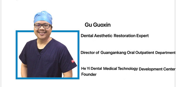 Dr. Gu Guoxin, Dental Aesthetic Prosthetic Expert, Director of the Guang'ankang Oral Outpatient Department