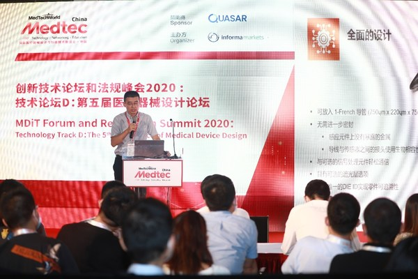 Medtec China 2020 conference onsite
