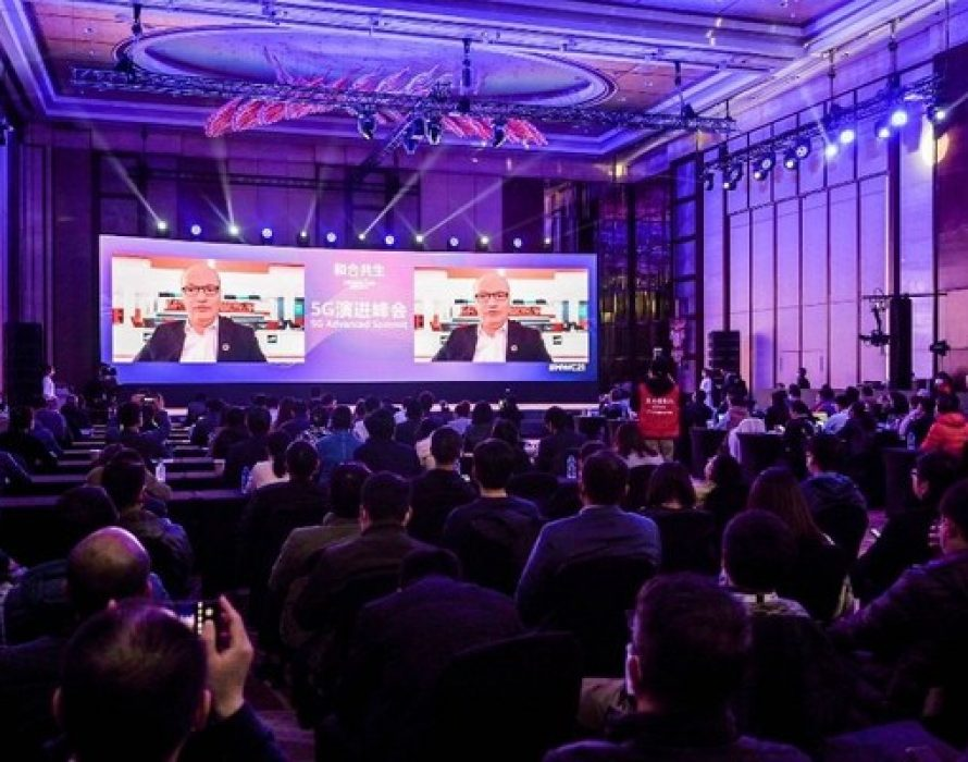 GSMA Hosted 5G Advanced Summit to Chart Sustainable 5G Development