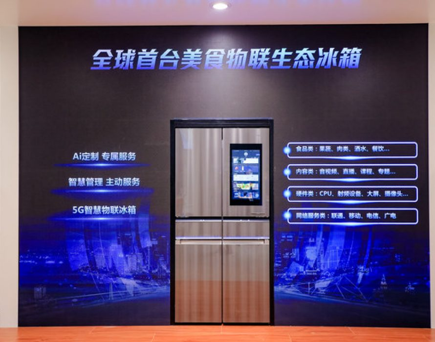 """Haier Smart Home Unveils World's First """"Internet of Food"""" Smart Refrigerator Compliant with New IEC Standards"""