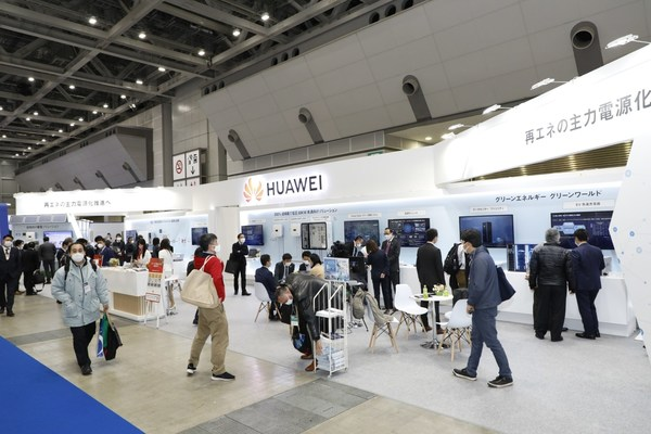 Huawei showcases full lineup of digital power solutions at 2021 PV EXPO Tokyo for the first time