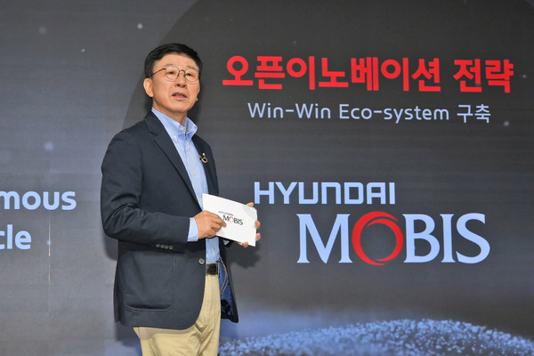 Transformation Strategy: Jung Soo-Kyung, Executive VP, Head of the Planning Division is announcing Hyundai Mobis' transformation strategy at the R&D headquarters in Korea, on March 31st.