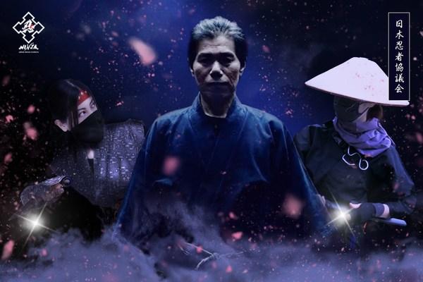 NINDO, the Ninja Academy