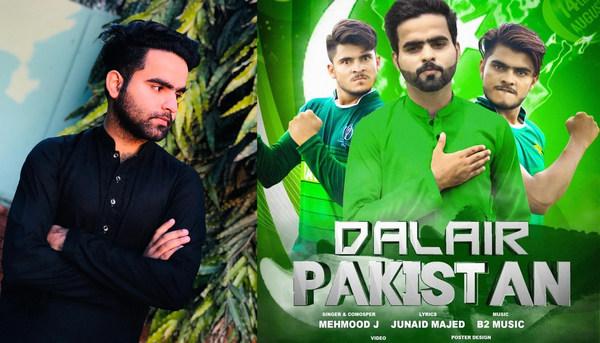 Mehmood J's hit single - Dalair Pakistan