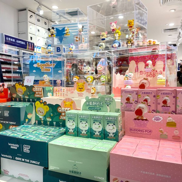 MINISO has released a new Disney character blind box collection - Winnie the Pooh, and five other special blind box collections in Singapore.
