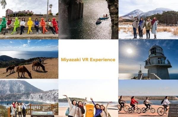Miyazaki VR Experience
