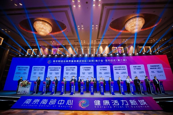 Promotion Conference in Shenzhen