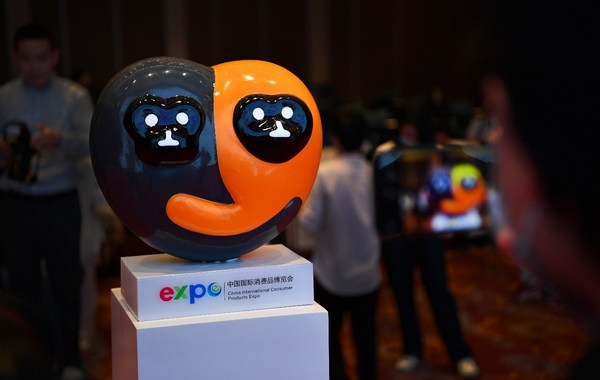 The expo's mascot, Yuanxiao, is made up of a pair of Hainan Gibbons, a rare primate unique to Hainan.