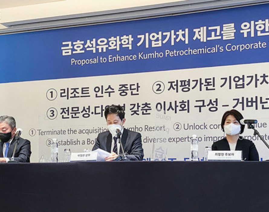 Park Chul Whan, Senior Executive and Largest Shareholder of Kumho Petrochemical, Proposes an Advanced Governance Model that Breaks Away from Current Management System under Ownership Influence