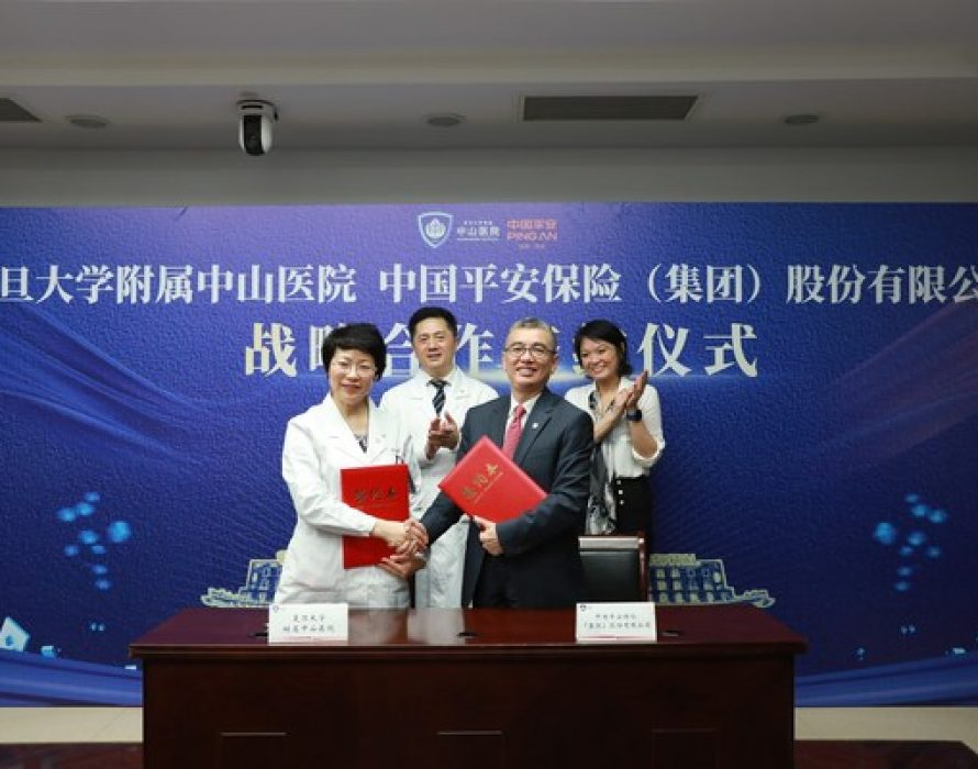 """Ping An and Zhongshan Hospital to Collaborate on """"Healthcare + Finance + Technology"""" Innovations"""